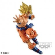 DRAGON BALL SON GOKU Super Saiyan Scultures Big BANPRESTO FIGURE COLOSSEUM ZOUKEI TENKA ICHI BATTLE 1