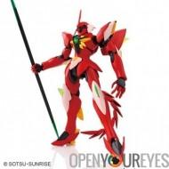 Bandai Gundam Robot World HGAG XVT-ZGC GHIRARGA
