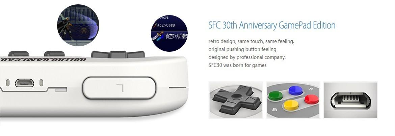 Controller SFC30